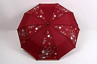 Зонт Прага красный