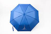 Зонт Бирт синий