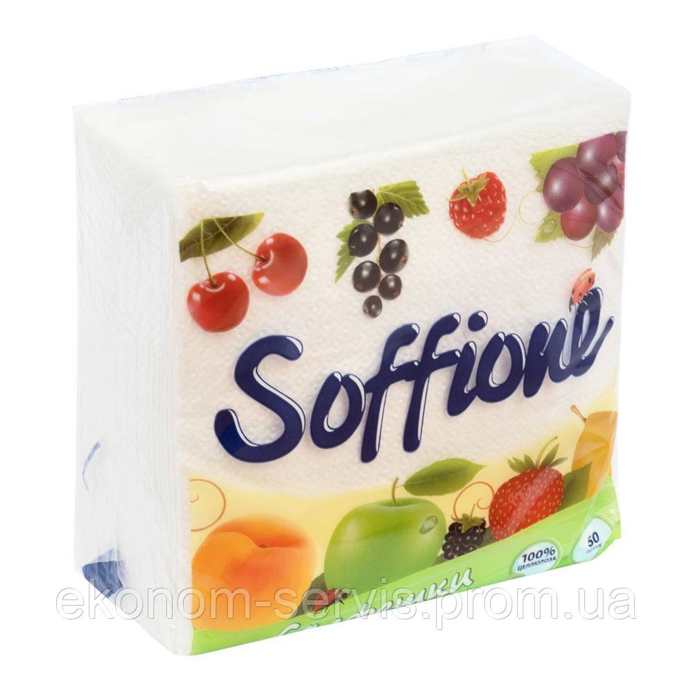 Серветка гостьова Soffione 24*24см, 1-слойн, біла без малюнка, 50шт.