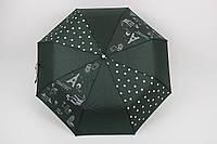Зонт Байкал зеленый