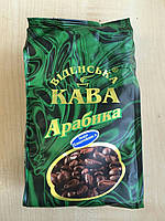 Кофе в зёрнах Віденська кава Арабика Индия Плантейшн А (500 г.)