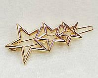 Заколка для волос Звёзды (цвет золото), фото 1