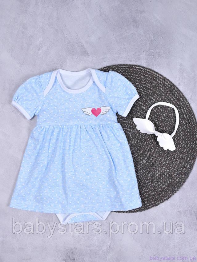 платья боди для новорожденных