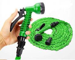 Усиленный растягивающийся шланг для полива Hose X-hose 22,5 м с пистолетом-насадкой в комплекте Зелёный