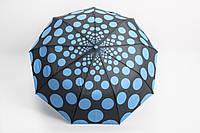 Зонт Лиа голубой