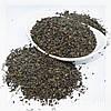 Чай зеленый Ганпаудер Экстра 100 грамм