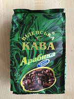 Кофе в зёрнах Віденська кава Арабика Мокко Ефиопия (500 г.)