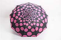 Зонт Лиа розовый