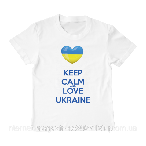 Футболка детская Love Ukraine