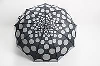 Зонт Лиа серый