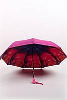 Зонт Маракан малиновый