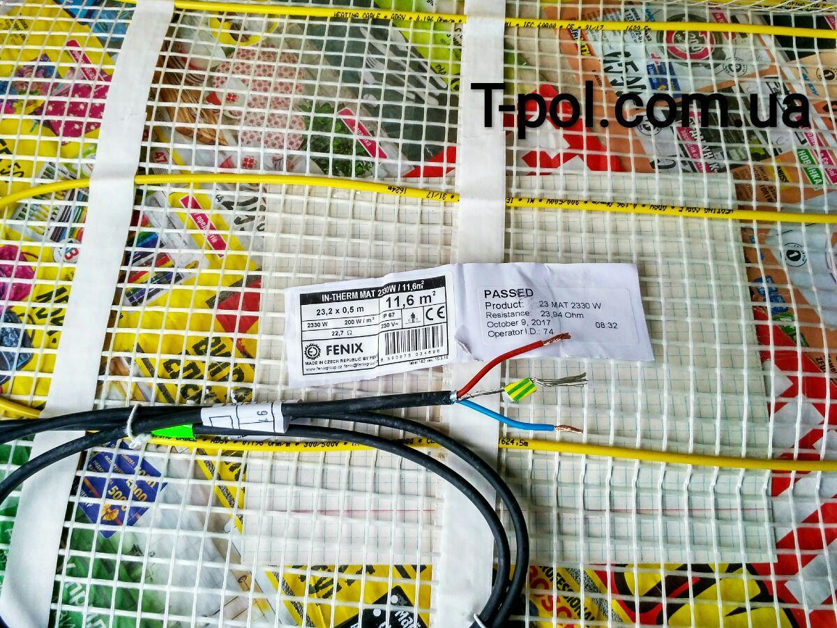 Теплый пол без стяжки In-therm mat 1080 вт / 5,3 м2