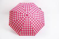 Зонт Титти розовый