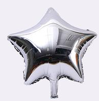 Шар звезда фольгированная, СЕРЕБРО - 24 см (9 дюймов) ОТ 50 ШТ