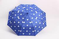 Зонт Нанни синий
