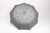 Зонт ноты серый