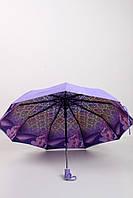 Зонт Маракан лиловый