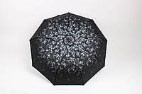 Зонт ноты черный