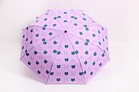 Зонт Нанни фиолетовый