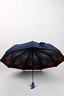 Зонт Маракан индиго