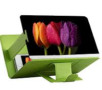 3D увеличитель экрана для смартфонов модель РМ 018.