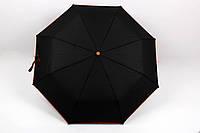 Зонт Мелика оранжевый