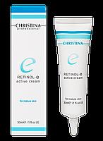 Активный крем с ретинолом Retinol E Active Cream, 30 мл