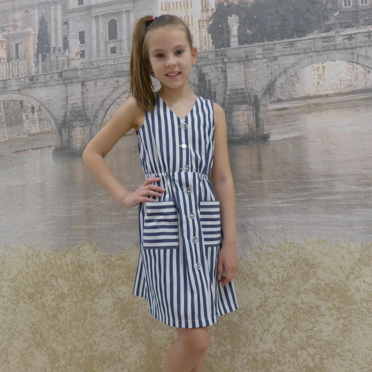 Сарафан -платье (19 синяя  полоска)