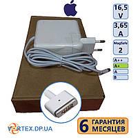 Зарядное устройство для ноутбука Apple T MagSafe 2 3,65A 16,5V класс A+ (AC-вилка в подарок) нов