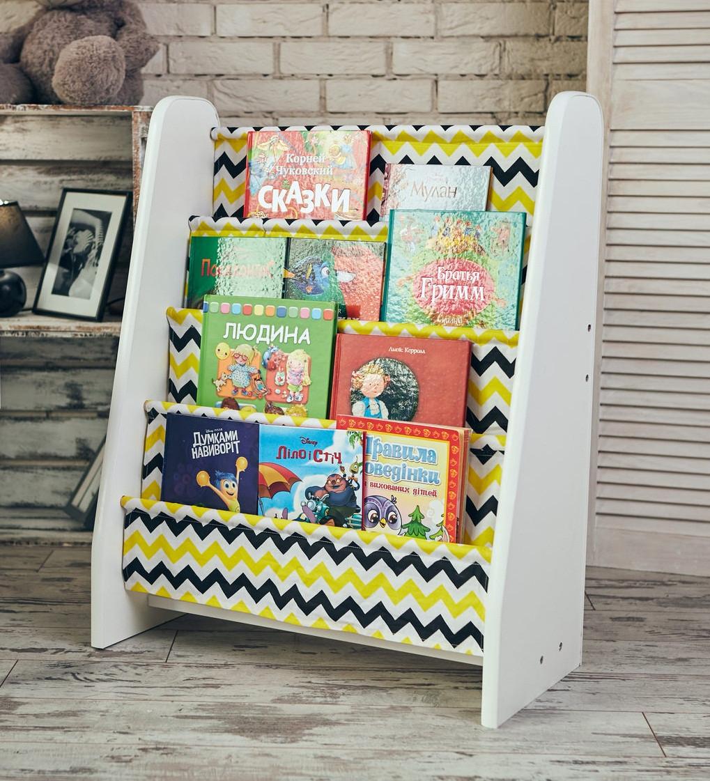 Детская слинго-полка для книг 80*60*30 см
