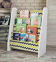 Детская слинго-полка для книг 80*60*30 см, фото 1