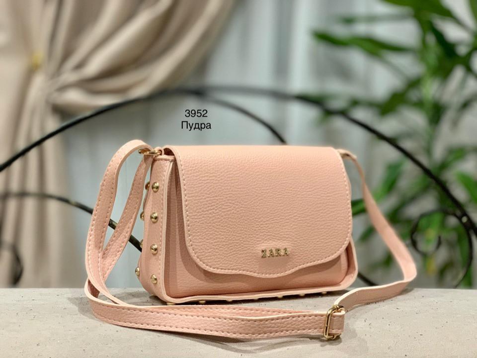 bbe285718382 Женская сумка кросс-боди Zara Пудра - Качественные реплики на сумки  известных брендов