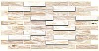 Стінні декоративні панелі ПВХ Грейс (Grace) - Дерево дуб білений 980х480