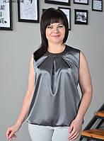1b484112c3cbf54 Блуза женская из атласа в Украине. Сравнить цены, купить ...