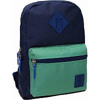 Рюкзак Bagland 508330, чернильный-зеленый