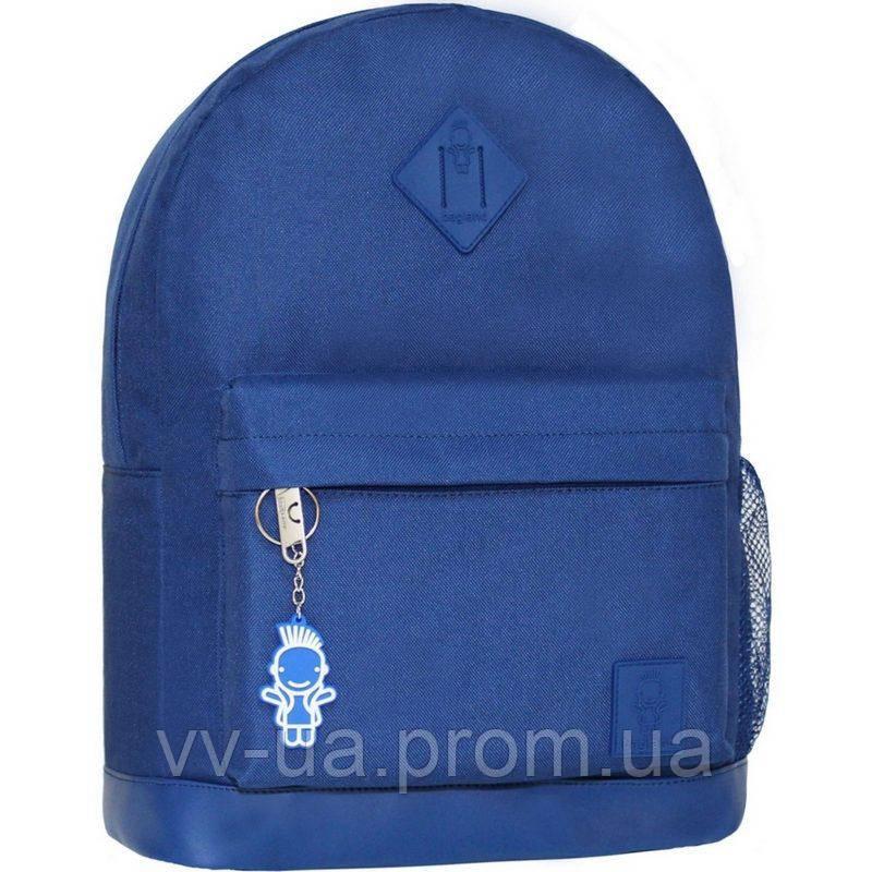 Рюкзак Bagland 5333225, синий