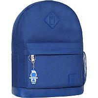 Рюкзак Bagland 5333225, синий, фото 1