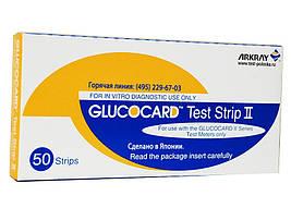 Тест полоски Глюкокард-2 (Glucocard)