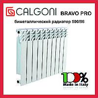 Биметаллический радиатор Calgoni BRAVA PRO 500, Италия