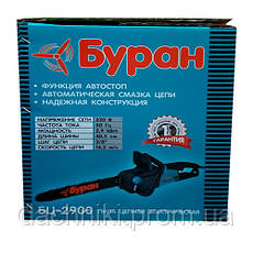 Электропила Буран БЦ-2900, фото 2