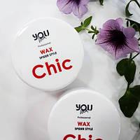 Воск для укладки с эффектом паутинки You look Professional Chic Wax, 100 мл