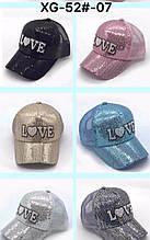 Летняя кепка с сеткой для девочки с пайетками Love р.52