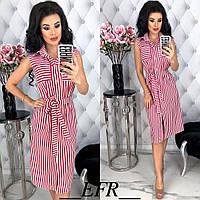 c10ea6c3445 Платье в красную полоску оптом в Украине. Сравнить цены
