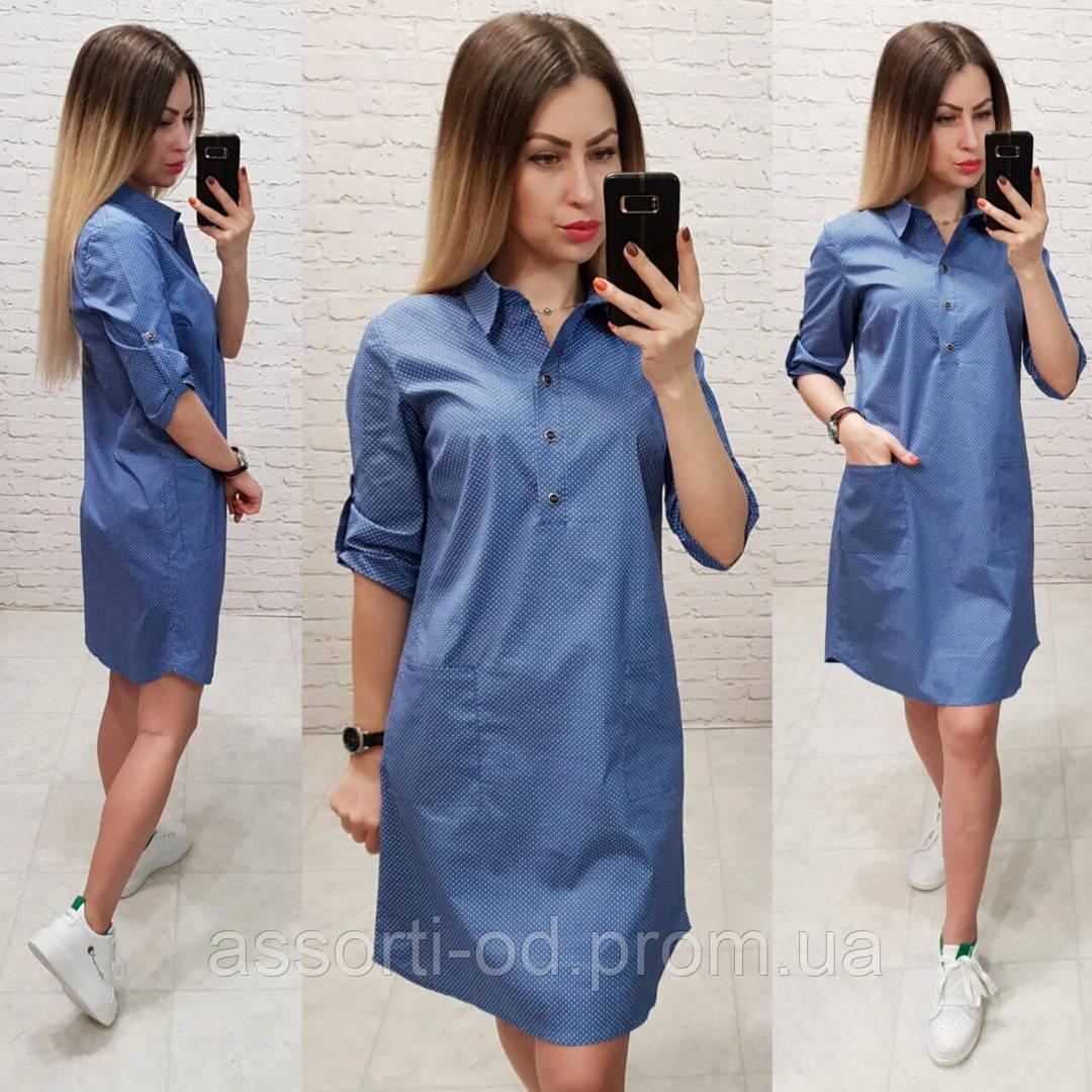 772d5032ec80a Платье-рубашка женская! Арт 831, цена 465 грн., купить в Одессе ...