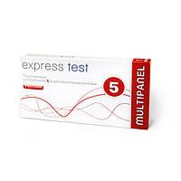 Express Test панель для выявления наркотического опьянения №5