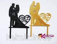 Топпер пластик Жених и Невеста 3 Mr&Mrs золото