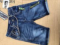 Джинсовые бриджи для мальчиков подростковые Seagull,разм 134-164 см, фото 1