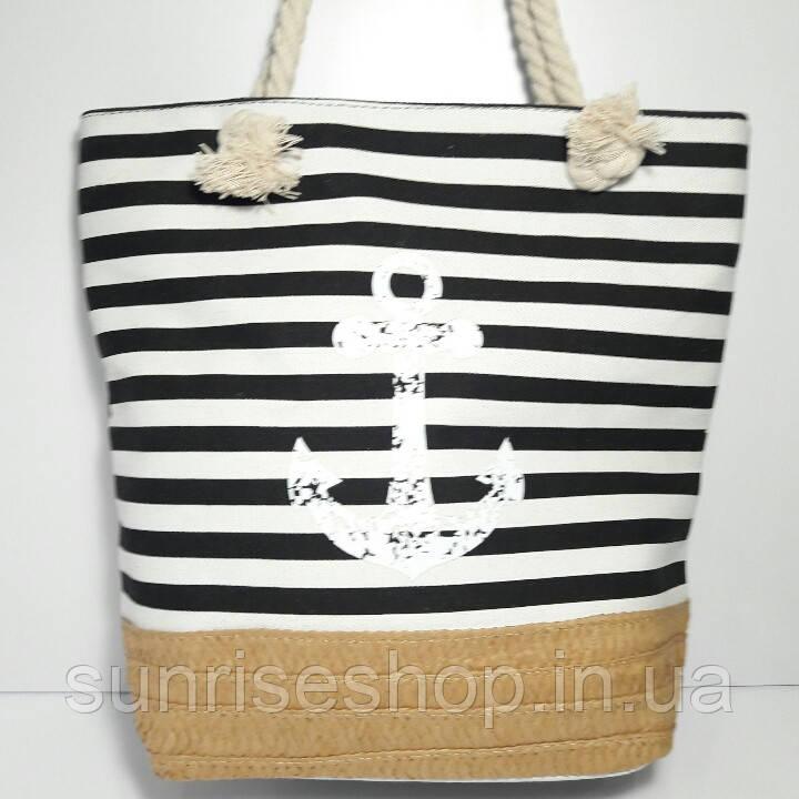 Пляжная сумка чёрная полоса