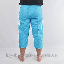 """Бриджи мужские спортивные  """"Adidas"""", фото 2"""