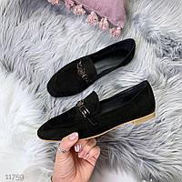 Туфлі жіночі замшеві на низькому ходу